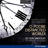 O Poore Distracted World