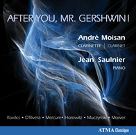 After you, Mr. Gershwin